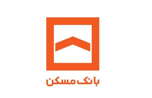 افتتاح مدرسه سه کلاسه با مشارکت بانک مسکن شهرستان پلدختر