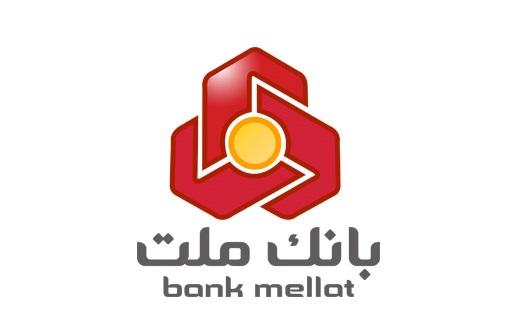 ارائه خدمات جدید در دستورکار مشترک بانک ملت و شرکت همراه اول