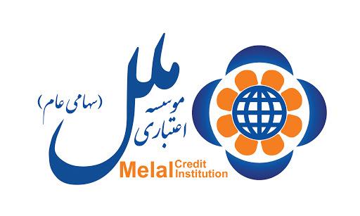 حمایت از ایدهها توسط مؤسسه اعتباری ملل