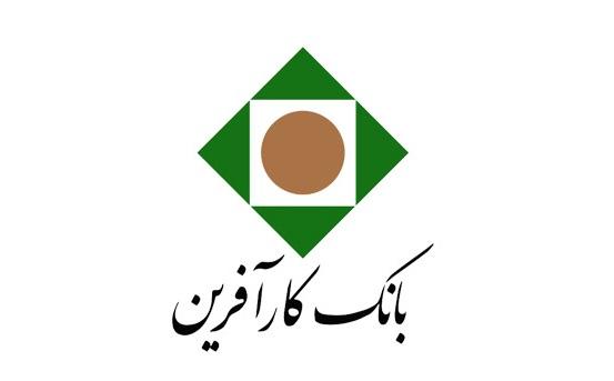 داوری نخستیندوره «جشنواره قرآن و عترت» بانک کارآفرین برگزار شد