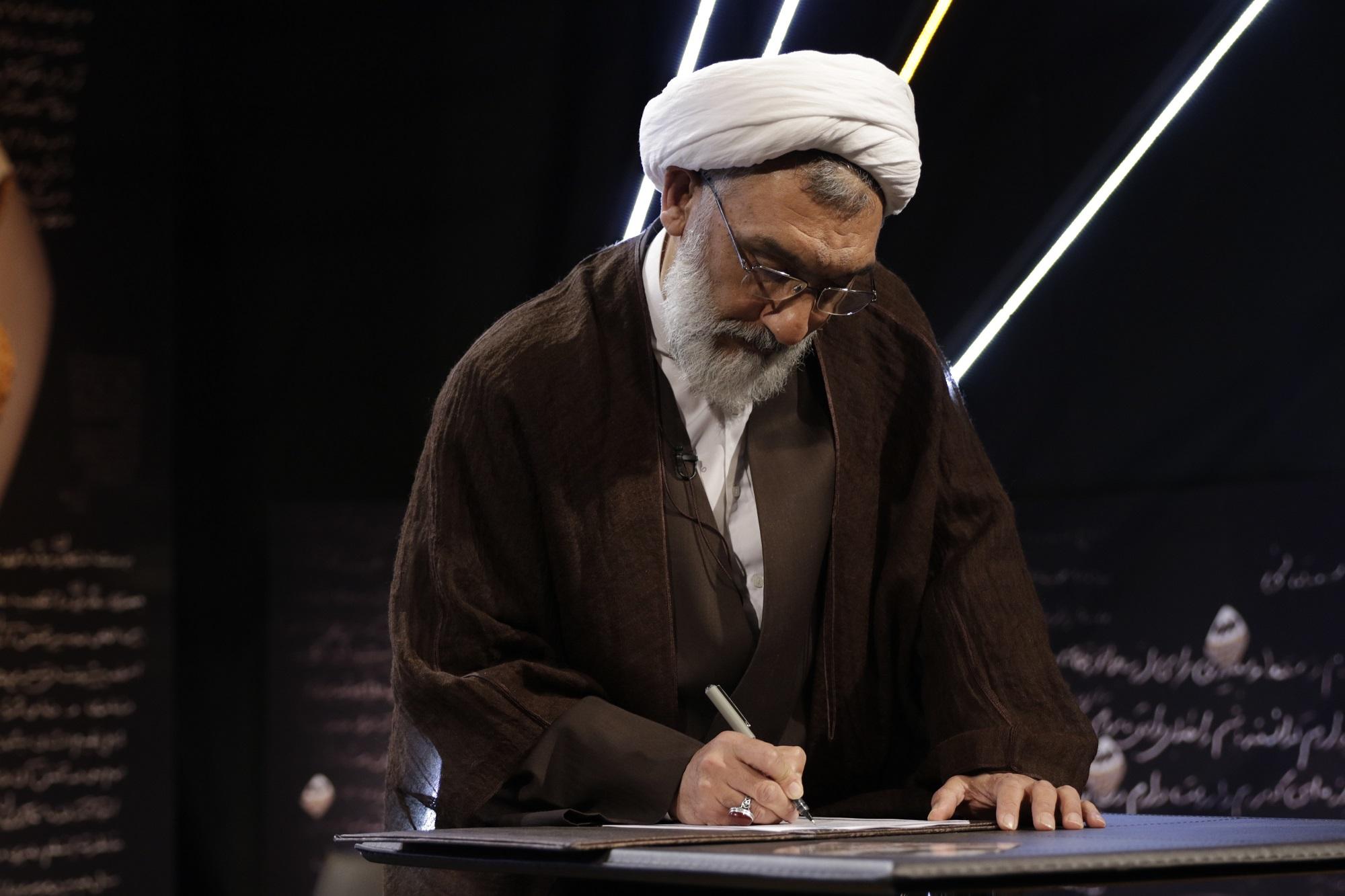 http://sayeh-news.com/Content/1399/12/09/IMG_37647.jpg