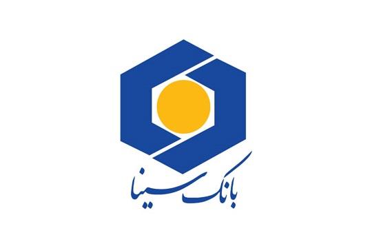 اجرای طرح آمایش و توسعه شبکه شعب بانک سینا در سال ۱۴۰۰