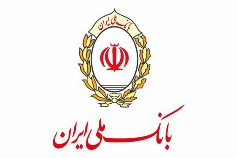 تقدیر رئیس بنیاد شهید و امور ایثارگران از خدمات بانک ملی ایران