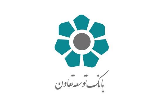 فعالیت بانک توسعه تعاون در مسیر خلق ارزش برای تعاونیها و کارآفرینان است