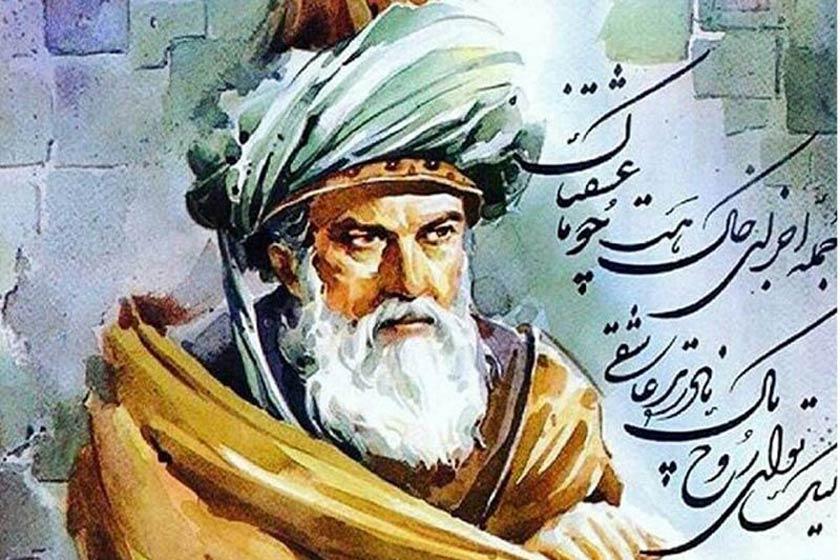 اسطرلاب مولانا بر ملت عشق
