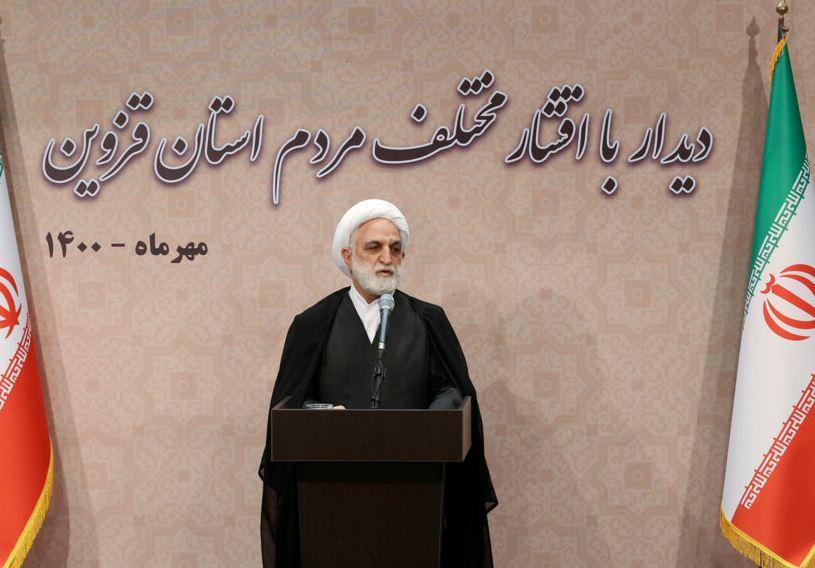 http://sayeh-news.com/Content/1400/07/11/IMG_21223.JPG